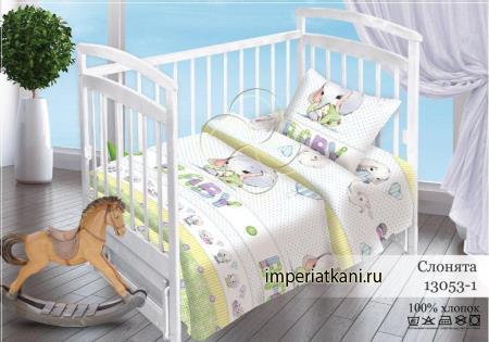13053 Слонята поплин детский
