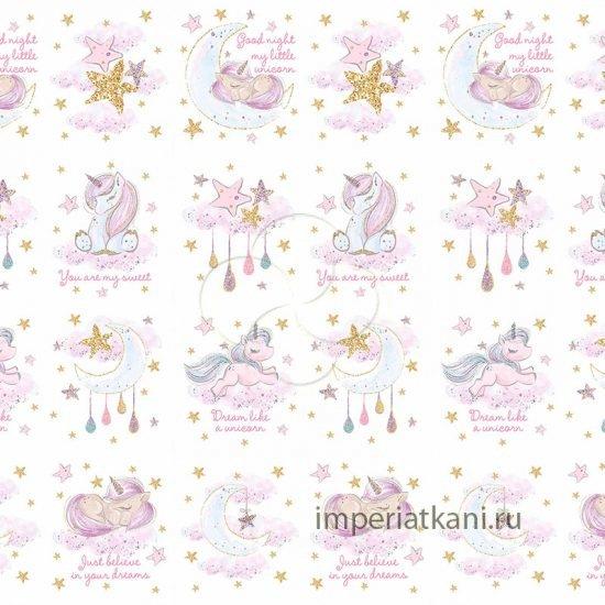 Детская ткань из поплина «13251-1»