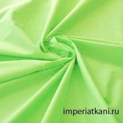 Поплин Райская зелень