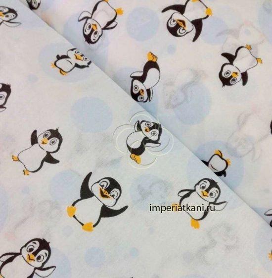 447 веселый пингвин бязь детская