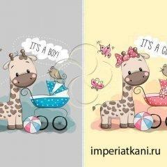 Панели детские «Жираф»