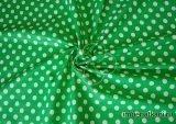 крупный горох зеленый 1515-3