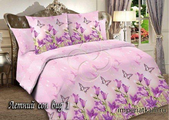летний сон розовый