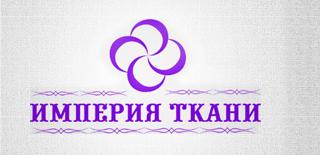 Ткани оптом в Казани