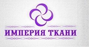 Ткани оптом в Иркутске