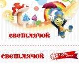 Новая упаковка для детских комплектов