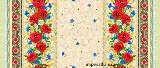 Ткань для скатертей под рогожку «рис 18752»